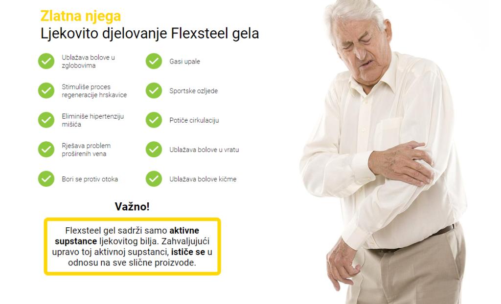 Flexsteel Cijena