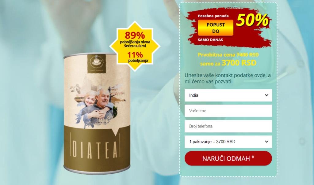 Diatea Cijena