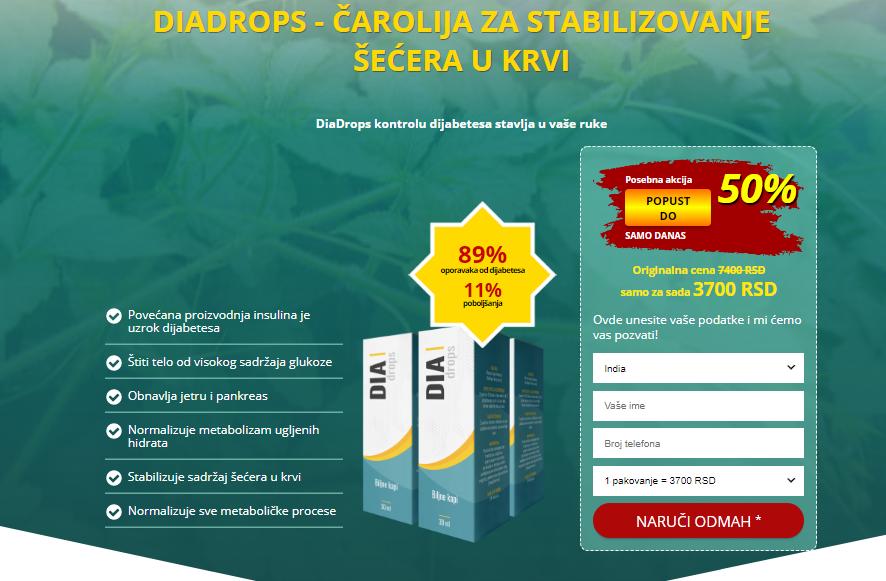 DiaDrops Cijena