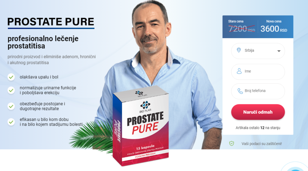Prostate Pure Cijena